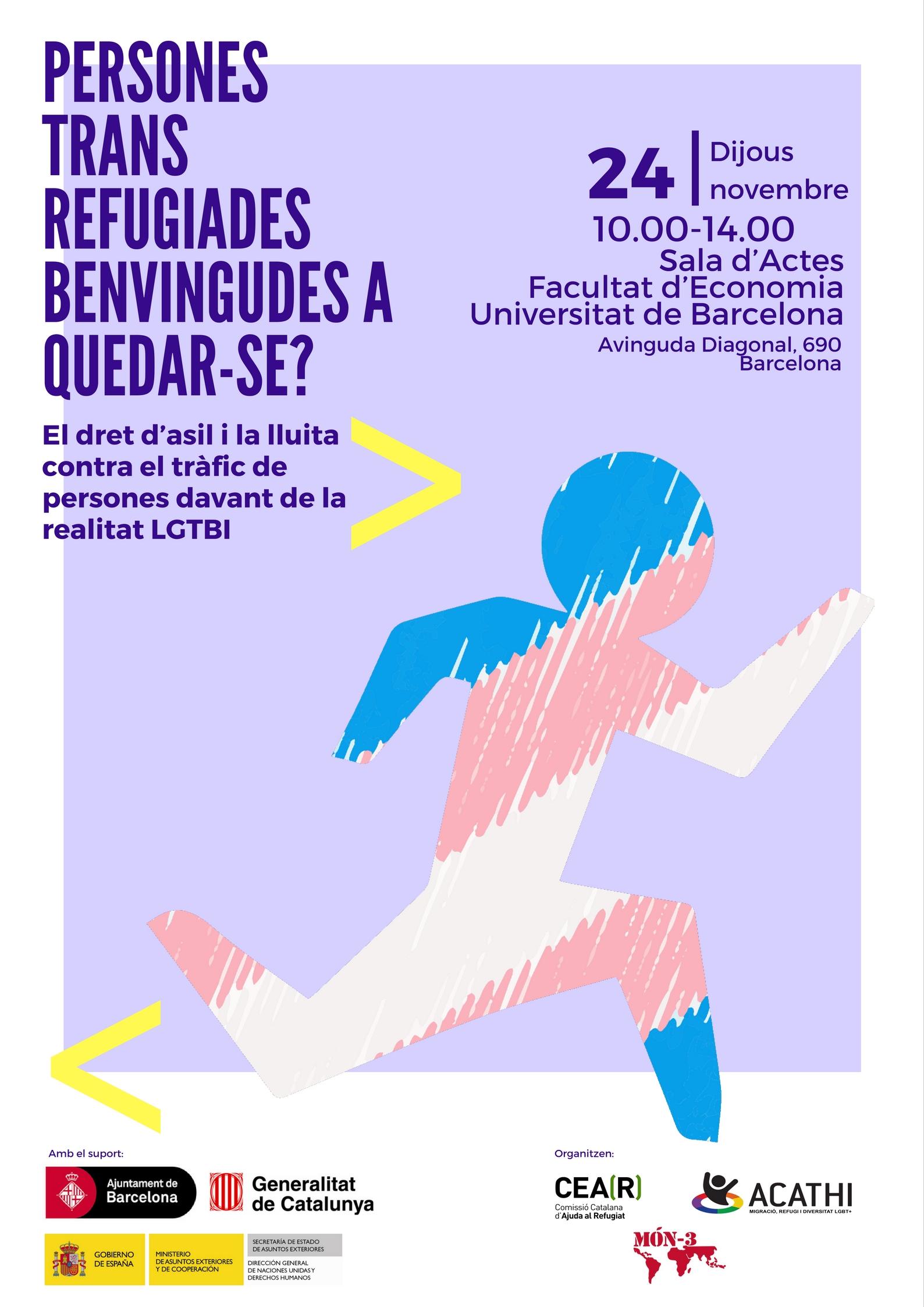 aaatrans-poster