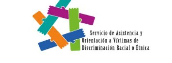 Comunicado Día Internacional de la Eliminación de la Discriminación Racial